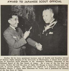 Solomon George Levy, being an honorary member of APO, probably was one of those who had not undergone the initiation rituals, and therefore did not know how to pass on to the charter members of APO Phils the Thane S. Cooley right handclasp. Source: Torch & Trefoil, December 1950